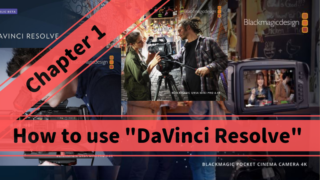 How to use DaVinci Resolve 16 : Chapter 01 | Toque's Relax Lab